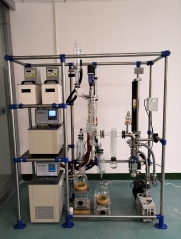 Floor-standing (short-range) molecular distillation